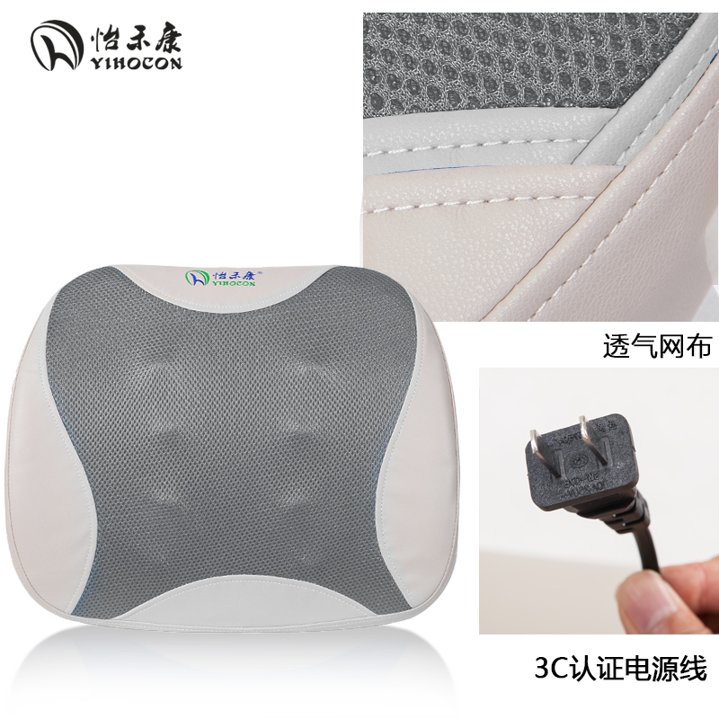 Multi-Function Electric BACK Massage CUSHION Body Cervical Cushion Home Electric Office Chair USED CUSHION for Sale tapping massage cushion 3d new massager whole body massage chair mat for sale