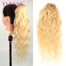 Yvonne Body Wave Drawstring Ponytail Human Hair Clip In Extensions Brazilian Hair 613 Blonde Color 1 Piece(China)