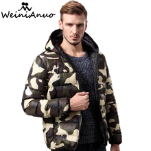 Men's Hoodie Camouflage Winter Thick Cotton Jacket Outwear