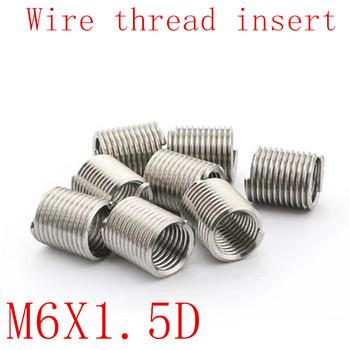 50 sztuk M6 * 1 0 * 1 5D wątek nici z drutu ze stali nierdzewnej 304 z drutu m6 śruba tuleja Helicoil nici wkładki do naprawy tanie i dobre opinie Drzewa wstaw Obróbka metali M6X1 5D stainless steel