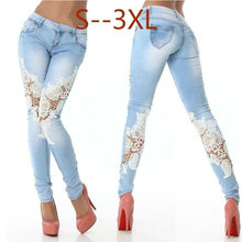 цена на Zogaa Casual 2019 Hot Sale Lace Floral Side Spliced Stretch Denim Trousers Hollow Out Slim Pencil Pants Women Jeans
