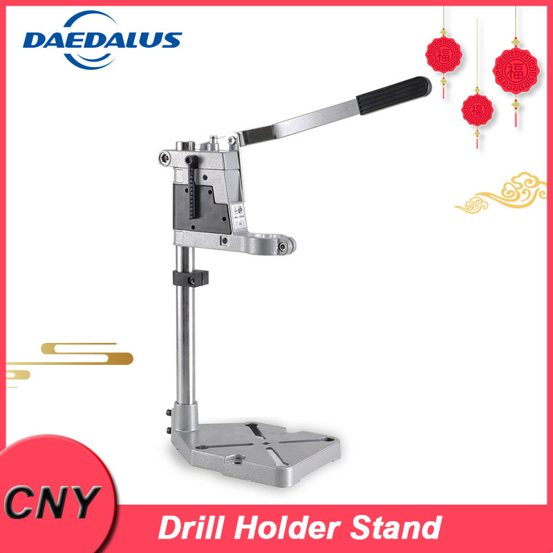 Drill stand holder Aluminum Base Bench Max 43mm Chuck Power Tools Drill Press for electric drill