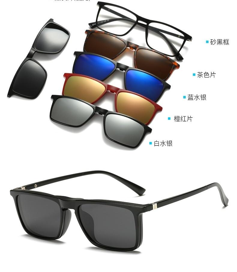 Titanium Glasses Frame Malaysia : Online Get Cheap Eyeglass Magnetic Clip -Aliexpress.com ...