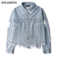 Aolamegs Denim Jacket Men Multi Holes Loose Couple Cowboy Casual Men's Jacket High Street Fashion Outwear Men Coat Autumn Brand