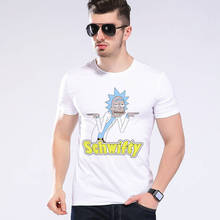 Newest 2017 Retro T Shirts Trend MEN OF SCIENCE Design T-Shirt Summer Mens Hipster Printed Short T Shirt Top Tees L9-C6