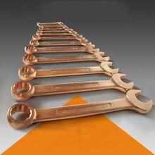 5,5 мм-24 мм бериллиевые медные Комбинированные ключи, не Искрящиеся и не магнитные инструменты, безопасные ручные инструменты
