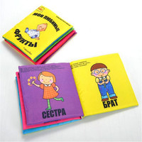 Russian Language Baby Cloth Book SGS Certified Early Educational Infant Book Eco Friendly Can Be Bite