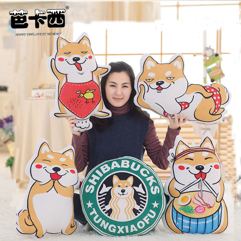 plush dog pillow Shiba Inu Dog funny emoji pillow cushion anime character toys for children decorative pillows stuffed animal cartoon dog plush pillow shiba inu toys for children gift contain plush flannel blanket bedroom cushion