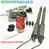 Electric Gates Electric Swing Gate Opener 300 KG Swing Gate Motor With 3 Remote Control Wit