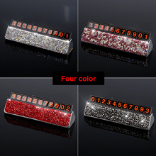 Car Styling Crystal Rhinestones Temporary Parking Card Hidden Phone Number  Card Plate Telephone Number Card Car 8f72c1d0282e