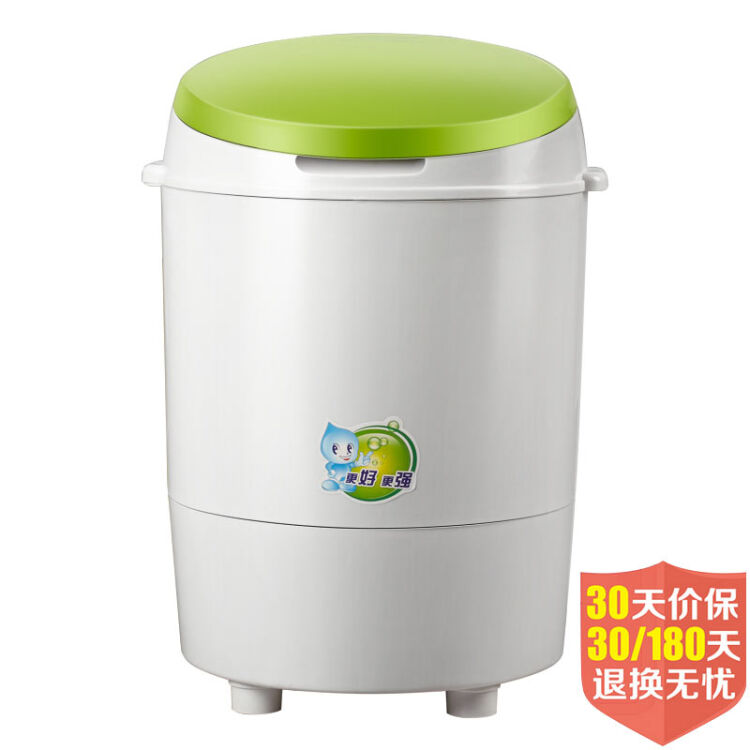 online get cheap portable washing machine dryer alibaba group. Black Bedroom Furniture Sets. Home Design Ideas