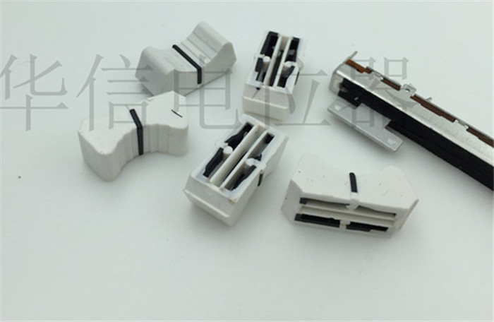 4pcs Console Program Potentiometer Fader Cap For Avolites PEARL 2000 / Master Pusher Potentiometer Cap 8T White