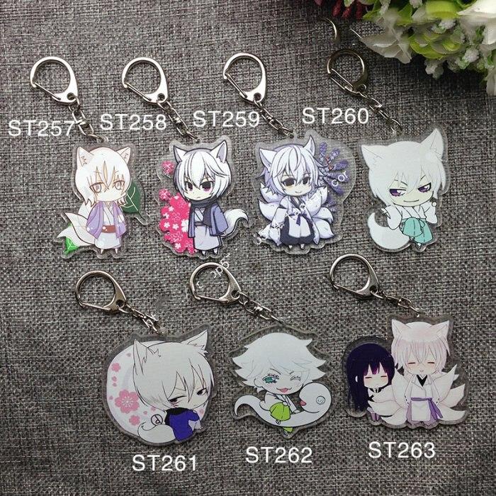 1pcs Anime Kamisama Kiss Tomoe Miziki Miketsukami Shirakiin Inu X Boku SS Shirakiin Doubleside Print Keychain Keyring
