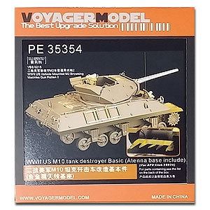 KNL HOBBY Voyager Model PE35354 World War II US M10 tank destroyer transformation of the basic pieces (with AFV 35024) image
