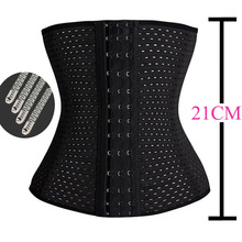 Postpartum Womens Slimming Openwork Corset Waistband Waist Trainer Body Abdomen With Control Belt Free Shipping Sale