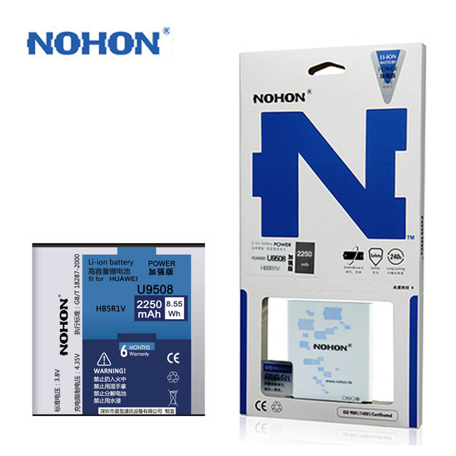 Original NOHON Battery For Huawei U9508 /HB5R1V/C8826D/G500C Honor 3 High Capacity 2250mAh With Retail Package