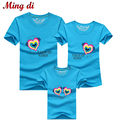 Ming Di New 2016 Family T shirt Cotton Children Clothing Mother and Daughter Father and Son Matching Outfits Clothes Family Look