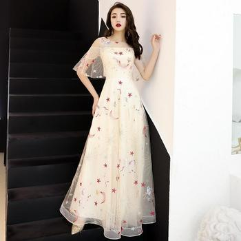 Full Length Dresses Stage Show Cheongsam Dress Vestidos Chinos Oriental Qipao Evening Gowns Classic Party Dress Size XS-XXL