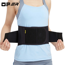 OPER Waist Support Lumbar Back Injury Supporting Brace Waist Support Posture Corrector Back Belt With Steel Pain Relief BO-19