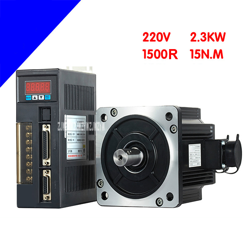 New High Quality RH130ST-M15015 Servo Motor Driver Set 2.3KW 15N.M 1500r/min Single-Phase AC Servo Motor Drive Kit 110V/220V цена