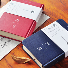 OUR-STORY-BEGINS Five Years Of The Book Notebook A5 Notebook