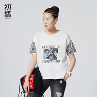 Toyouth 2016 Summer New Women T Shirts Plus Size Letter Print O Neck Short Sleeve Tees