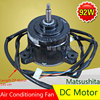 Original For Matsushita 92W Air Conditioning Fan DC Motor Air Conditioning Parts