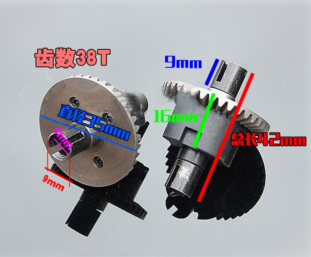 HSP Racing 02024 Front One-way Diff.Gear Complete For Redcat Himoto RC Drift Car