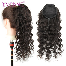 Yvonne Brazilian Curly Drawstring Ponytail Human Hair For Women Clip In Extensions Natural Color Virgin Hair 1 Piece(China)