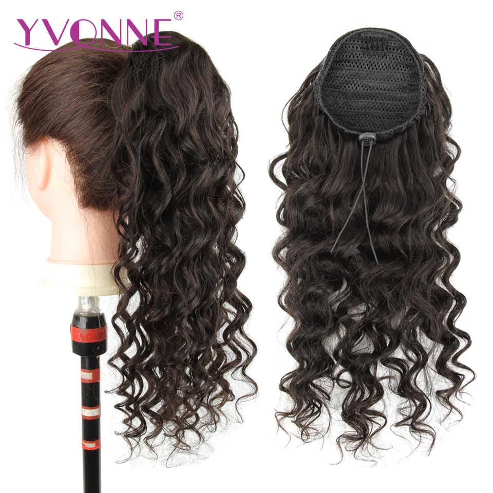 Yvonne бразильские кудрявые шнурки прическа «конский хвост» для Женская Сережка в расширениях Натуральные Цветные волосы для наращивания 1 шт.