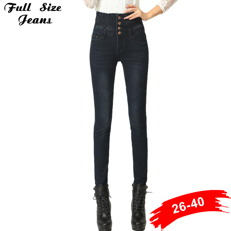 Women High Elastic Waist Skinny Pencil Jeans Femme Taille Haute Plus Size Slim Fit Denim Long Pants Casual Sexy Trousers 4Xl 6Xl fashion jeans femme women pencil pants high waist jeans sexy slim elastic skinny pants trousers fit lady jeans plus size denim
