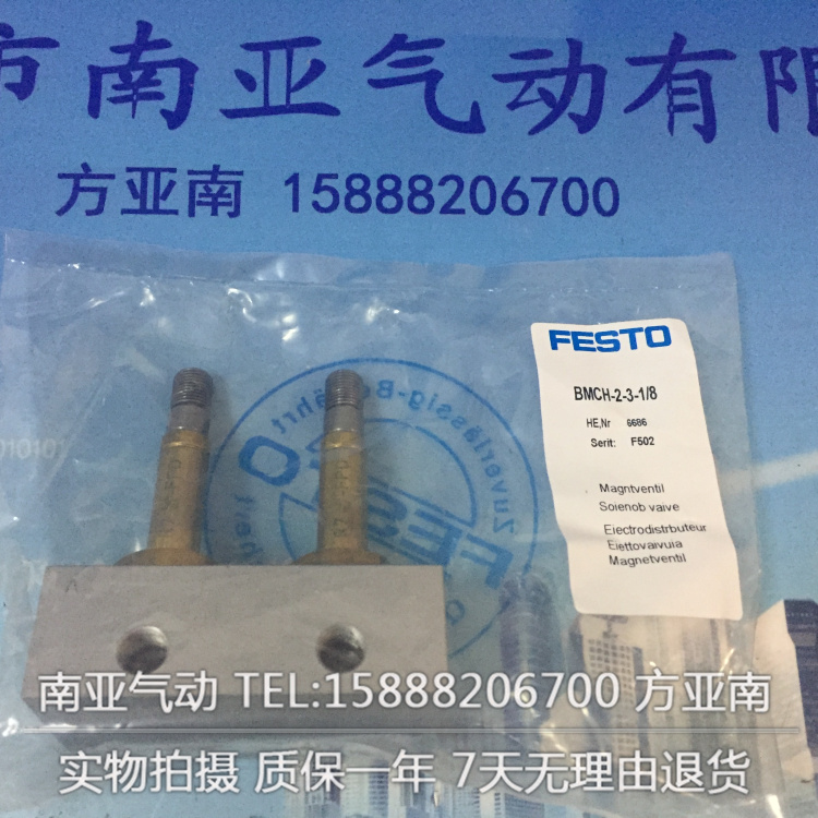 BMCH-2-3-1/8 CPE18-M1H-5/3G-1/4 24v Original FESTO solenoid valve cpe18 m1h 5l 1 4 163142 cpe18 m1h 5j 1 4 163143 cpe18 m1h 5 3g 1 4 170247 cpe24 m1h 3ol 3 8 163164 festo solenoid valve