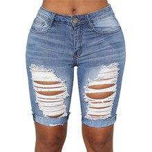 Летние сексуальные рваные джинсовые шорты-бермуды с высокой талией для женщин, элегантные женские синие джинсовые шорты средней длины с потертостями размера плюс