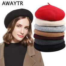 AWAYTR lana Beret para las mujeres sombreros de invierno para las niñas  gorra plana Cachemira sombreros señora muchacha boinas s. eecdb7392da