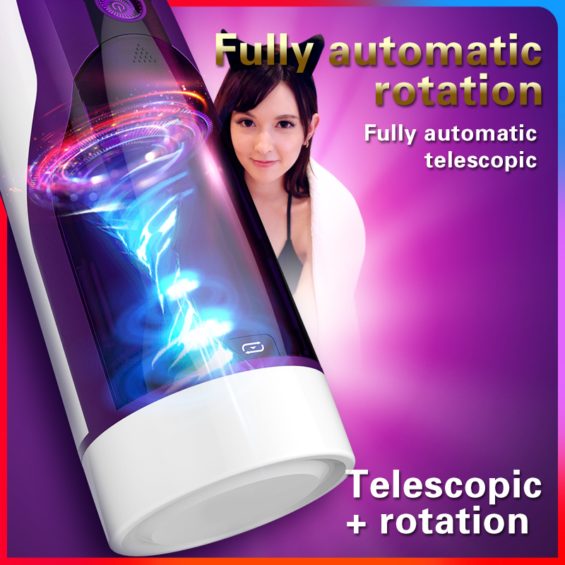 Electric Automatic Telescopic Male Masturbator Moan Interactive Masturbation Cup Powerful Sucking Sex Machine Sex Toys for AdultElectric Automatic Telescopic Male Masturbator Moan Interactive Masturbation Cup Powerful Sucking Sex Machine Sex Toys for Adult