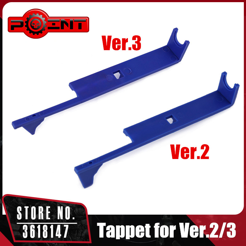 Softair Tappet Plate Upgrade For Airsoft AK M4 Ver.2/3 Gearbox Huntning Accessories