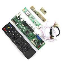 T. VST59.03 ЖК-дисплей/светодиодный драйвер контроллера для LP154W01-A3 LTN154X3-L01 (ТВ + HDMI + VGA + CVBS + USB) LVDS повторное использование ноутбука 1280×800