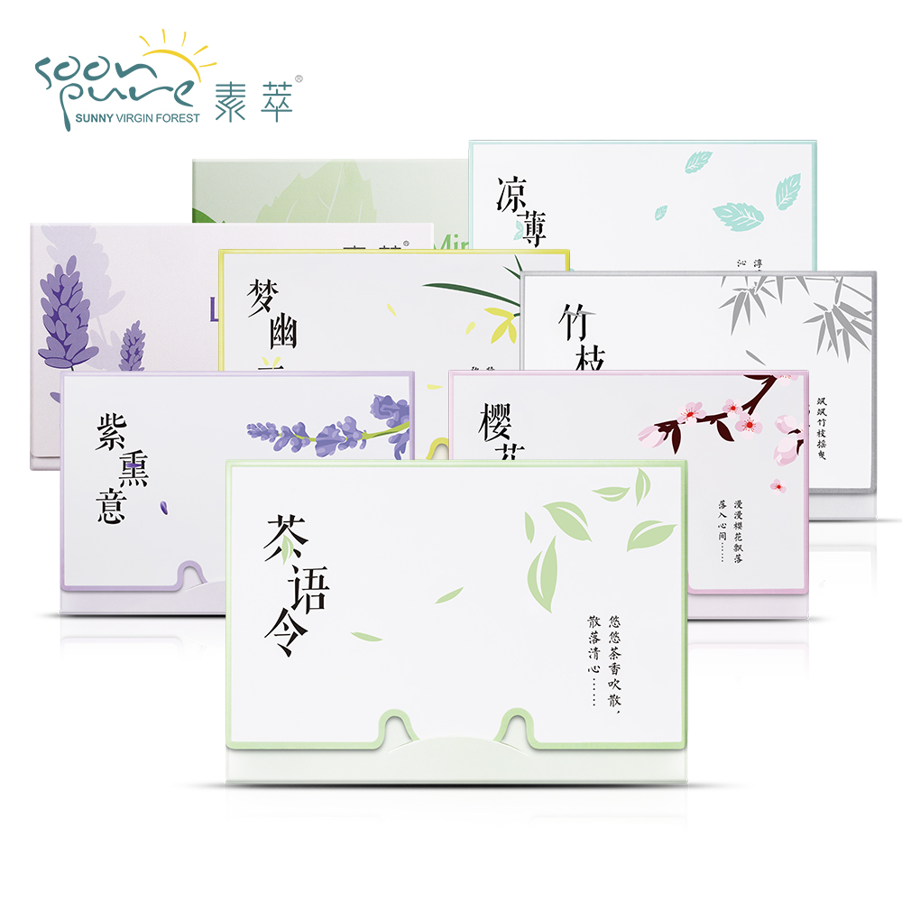 SOONPURE Oil Absorbing Sheets Face Cleanser Face Care Oil Control Blackhead Remover Acne Treatment Deep Cleaning Skin Care 1PCS