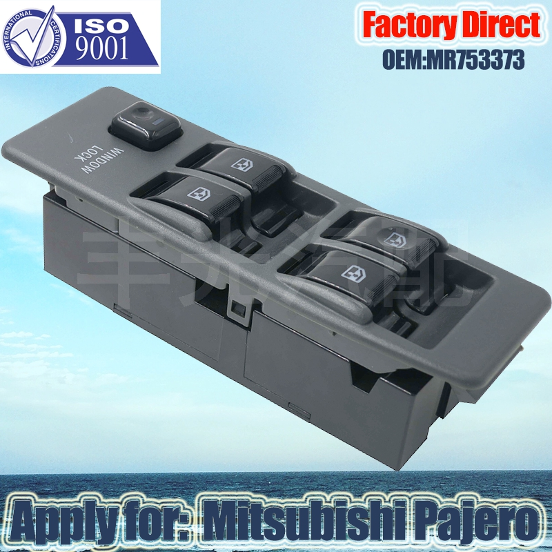 Factory Direct Auto POWER WINDOW SWITCH MR753373 Apply for MITSUBISHI PAJERO LHD Driver  ...