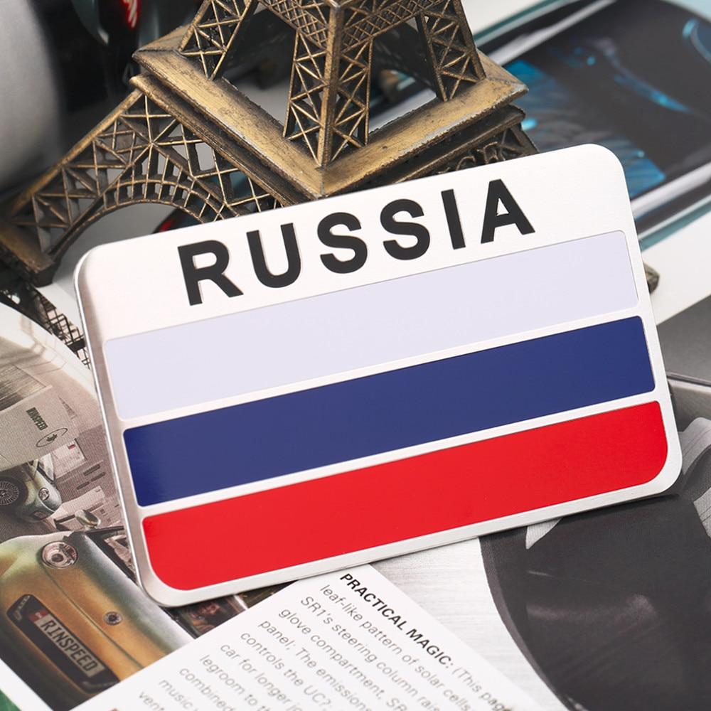 Auto stylinG 3D Aluminium Russische Flagge Muster Quadratischen Auto ...