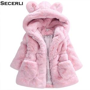 11b4ecb71 top 10 winter jackets kids girls vest list
