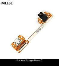 ASUS N76VJ USB CHARGER PLUS DRIVER WINDOWS