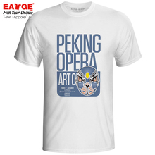 Art Of LeiZhenZi T-shirt China Novel Legacy The Creation Gods Beijing Peking Opera Print T Shirt Creative Women Men Top