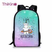 Thikin Kids Pink Unicorn Pattern Students School Bag for Teenagers Backpack Travel Package Shopping Shoulder Women Mochila