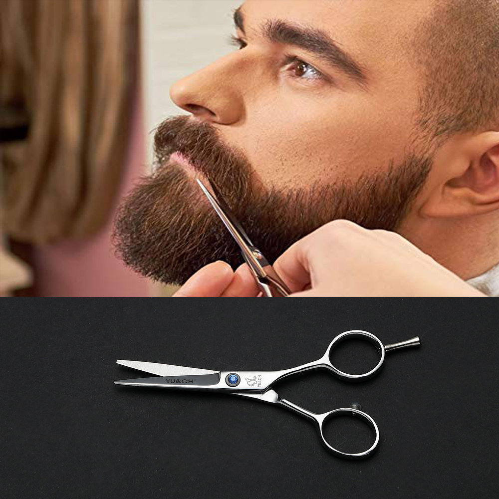 Care Beard Scissors Mustache Stainless Steel Trimming Scissors For Men Extremely Sharp and Durable Beauty Tools For