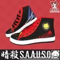 2016 Nueva original Japón anime de dibujos animados de moda diaria Cosplay Ansatsu Kyoushitsu hombres y mujeres de la Lona zapatos planos de los Estudiantes