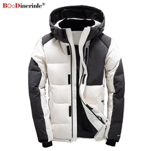Hooded Jacket White-Duck-Down Men's Winter Casual Warm Thicken Boodinerinle Stitching