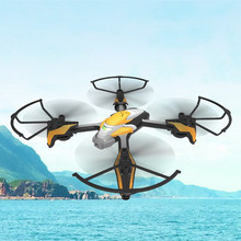 KAIDENG PANTONMA K90 2.4G 4CH 6Axis Gyro RC Quadcopter Drone UFO+ 0.3MP WIFI Camera