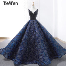 Sexy Royal Blue Long Evening Dress 2020 New Arrival Court Train Beaded Lace Christmas Special Occasion Prom Gowns Custom Made