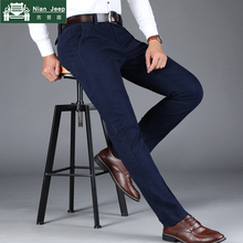 NIANJEEP Brand New Mens Casual Pant High